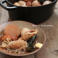 ふみえ食堂のとっておきレシピ  Vol. 148 おでん & 豆腐めし - ふみえ食堂  - a table to be full of happiness -