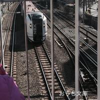 ◇見るのも乗るのも大好き、電車 - おうち文庫