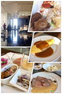ランチブッフェ - ♪くらしを楽しむ♪ freshmintカフェ  ☆インテリア茶箱 フレンチデコ 薬膳料理☆