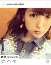 神田沙也加さんのInstagramに登場しているデニム刺繍シャツ♪ - *Ray(レイ) 系ほなみのブログ*