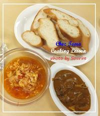料理教室に参加しました ~岡崎六名のフレンチ・Chez Tomo(シェ トモ)オーナーシェフ直伝のジビエ料理~ - 岡崎・蒲郡のカンタン料理教室 Sourire (スーリール)
