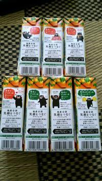 でこポンコンプリート - ★お気楽にょろちゃん★