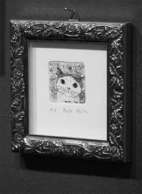 桐山暁 - Gallery I
