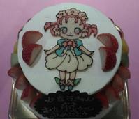 キャラクターケーキ☆はーちゃん(プリキュア)・・・他 - cafe Beansの・・・・・。