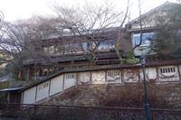 箕面かじかそう(河鹿荘) - レトロな建物を訪ねて