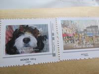 カシューの切手 - フランス Bons vivants idees d'aujourd'hui
