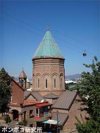 Surb Gevorg Church - ポンポコ研究所