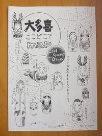 地元で遊ぶ - Log.Book.Coffee
