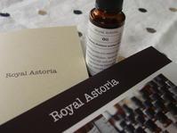 カスタマイズコスメのRoyal Astoria - LilyのSweet Style