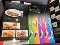 兎波(トナミ) 珍しい「味噌天丼」のお店 小ネタは「グランド・マザー」 桑名市東金井 - 楽食人「Shin」の遊食案内