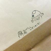 のげやまくんから届いたよ! - いせはらのご当地キャラクター「オオヤマン」のブログ