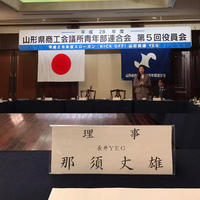 24種類のカスタムフィットバリエーションで個々のベストフィッティングを実現した日本製スポーツサングラスOGKカブト・PRIMATO-α(プリマト アルファ)発売開始! - 金栄堂公式ブログ TAKEO's Opt-WORLD