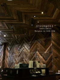 STARBUCKS  CENTRAL EMBASSY スターバックス・セントラルエンバシー店 Thai ・ Bangkok - Favorite place  - cafe hopping -