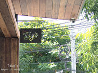 Toby's on Sukhumvit 38       Thai ・Bangkok - Favorite place  - cafe hopping -