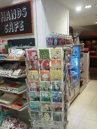 東急ハンズ梅田店にたっぷり鳥作品とパンダ作品お届けしました! - 雑貨・ギャラリー関西つうしん