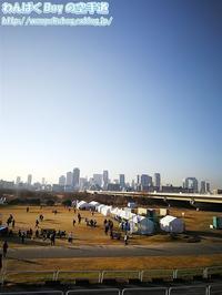 大阪30K - わんぱくBoyの空手道