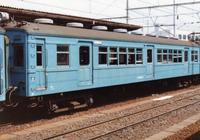 80年代 クハ55 437 - 『タキ10450』の国鉄時代の記録