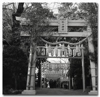 #2093 神社 - at the port