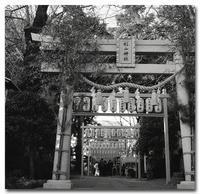 #2093 神社 - at the port
