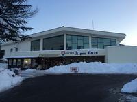 妙高池の平温泉スキー場でスノーボード 2/  H29.1 - roundtable shop blog