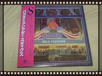 STYX / PARADISE THEATER 紙ジャケ - 無駄遣いな日々