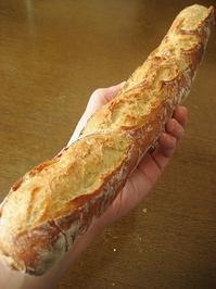 ラトラのバゲット - slow life,bread life