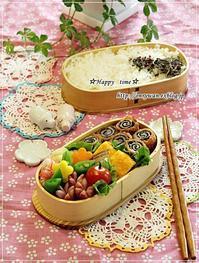磯辺巻きロールカツ弁当と常備菜作り♪ - ☆Happy time☆