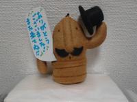 ありがとうございました(^-^) - K帽子製作