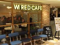 吉祥寺 WIRED CAFE で超びっくりしました - kimcafeのB級グルメ旅