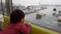 久しぶりの沖縄旅行 - ムサコママの育児日記