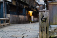 祇園白川 -4- - ◆Akira's Candid Photography