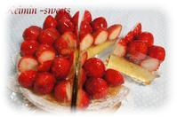 感謝申し上げます。 (パン・スイーツ部門) - 『小さなお菓子屋さん keimin 』の焼き焼き毎日