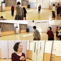 Feel  Joy ダンス! - もんもく日記2~今ここで、未来を生きる。