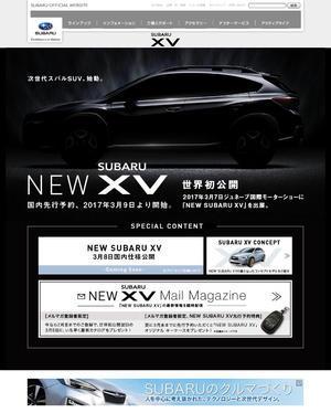 スバル 新型XV 1.6L追加!! - いわっきのブログ。