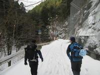 大峰大氷瀑 シェイクスピア氷柱群を訪ねて地獄谷へ - 関西登山 旅行記のブログ「へたれな休日」