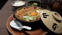 旅ずきんちゃんを見ていたら ~味噌煮込みうどん~ - suteki   ステキ 素敵な・・・