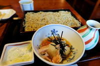 利庵 (としあん) - KuriSalo 天然酵母ちいさなパン教室と日々の暮らしの事