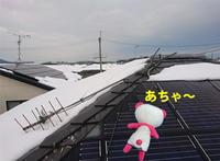 続出!! - 西村電気商会 東近江市 元気に電気!