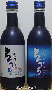 독도 (トクド:独島) - ポンポコ研究所(アジアのお酒)