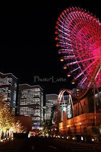 YOKOHAMA RED ! Part.1 - Photo*Latte