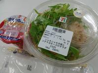 シャキシャキ大根とツナマヨネーズのサラダ@セブン(名古屋 栄) - よく飲むオバチャン☆本日のメニュー