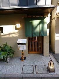 浜町かねこ - 東京を食べ歩くネコ♪