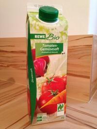 健康、体重管理の相棒:オーガニック野菜ジュース - ドイツの森の散歩道