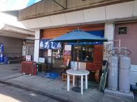 1/29夜勤明け 市場寿司たか 特豪海丼¥1,500@八王子卸売センター - 無駄遣いな日々