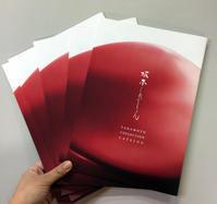 ギフトショー前に新しいカタログ出来ました! - 坂本これくしょん 公式ブログ | SAKAMOTO COLLECTION BLOG