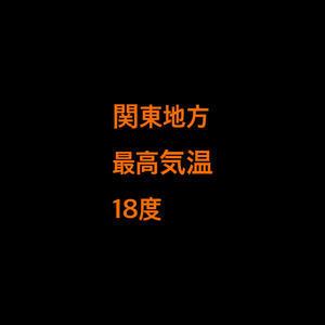 2017冬ツアー翌日。。 - 行くぜ!北海道、丹頂鶴、オオワシを追いかけて!
