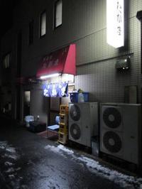 『天ぷら たかま』 知られざる広島B級グルメでおもてなし! (広島観音町) - タカシの流浪記