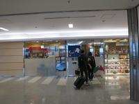 鹿児島空港の寿司屋、彩華にお邪魔。 - rodolfoの決戦=血栓な日々