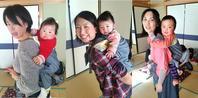 1月27日 ベビマ例会を開催しました - 子育てサークル たんぽぽの会