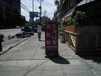 都会の狭間で牛肉朝食を食らう!(旅行・お出かけ) - 韓国食べ歩記(たべあるき)、晩から晩まで食べてばかり!!